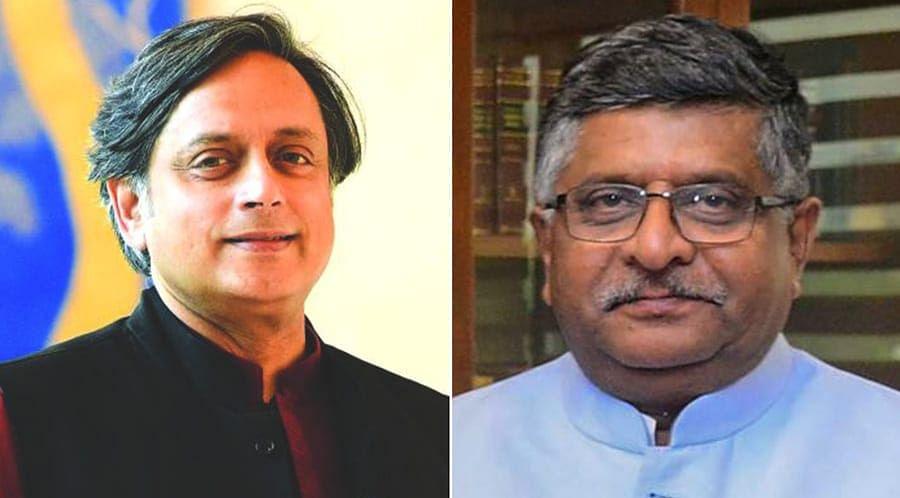 Ravi Shankar Prasad and Shashi Tharoor