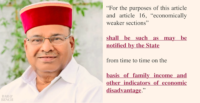 Dr. Thaawarchand Gehlot, Minister of Social Justice and Empowerment introduced the Bill in the Parliament