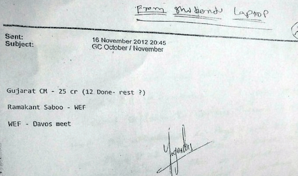 """<span style=""""color: #993366;"""">Email found on the laptop of Shubendu Amitabh making allegations against the then Chief Minister</span>"""
