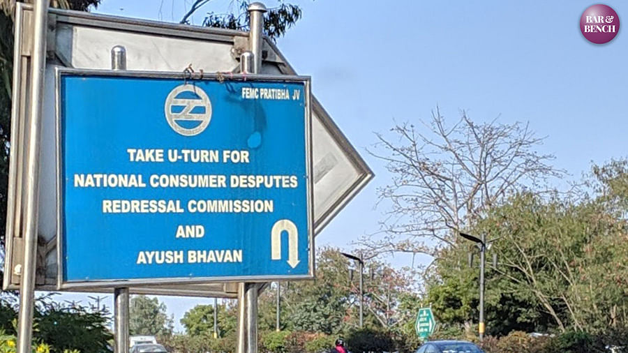 Central Government notifies establishment of National Consumer Dispute Redressal Commission under Consumer Protection Act of 2019