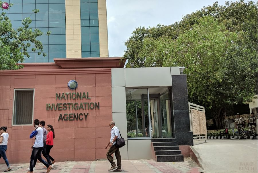 """What is so special that investigation should be transferred to NIA?"" Karnataka HC asks in plea to transfer probe into Amulya Leona case"