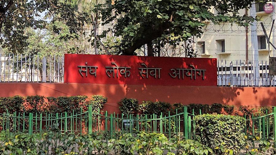 NLU Delhi grad Vaishali Singh bags 8th Rank in 2018 UPSC Exam