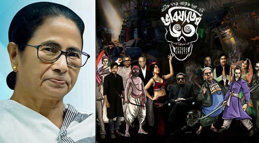 Supreme Court shows no Mamata, orders West Bengal to lift ban on Bhobishyoter Bhoot