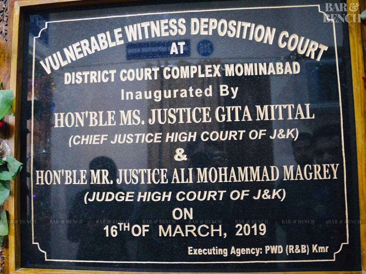 Jammu & Kashmir gets its first Vulnerable Witness Deposition Complex