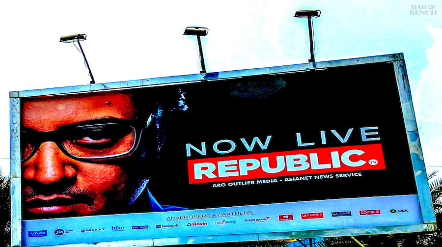 "SSR case: Republic TV tells Bombay HC its ""impeccable standard of investigative journalism"" has helped investigating authorities in past"
