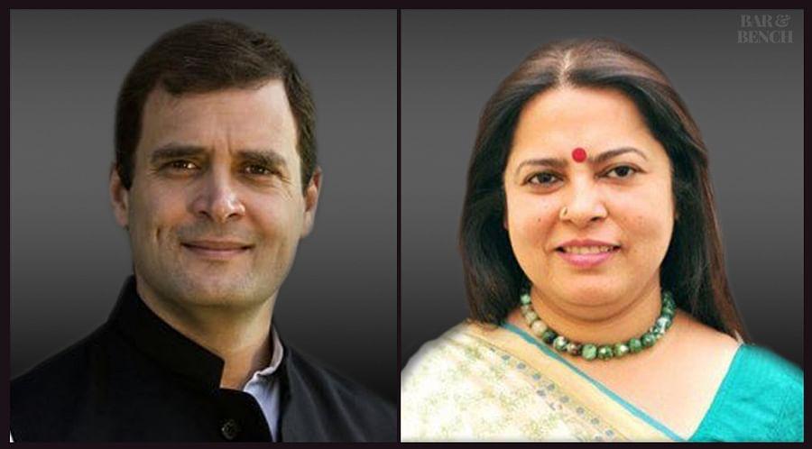 BJP MP Meenakshi Lekhi moves contempt plea in Supreme Court against Rahul Gandhi over Chowkidar Chor Hai remark