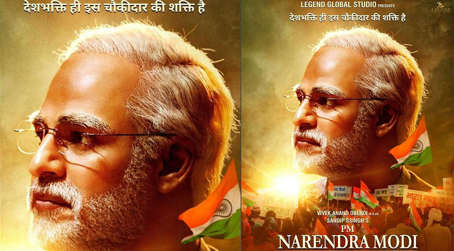 Breaking: Supreme Court dismisses plea by Modi Biopic makers, refuses to interfere with EC decision