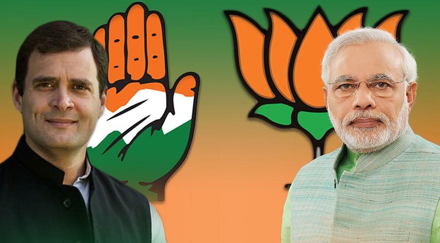 Breaking: SC never said 'Chowkidar Chor Hai', Rahul Gandhi asked to explain statement