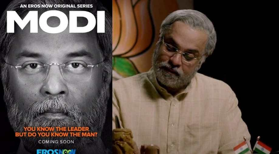 Election Commission directs ban on online streaming of web series Modi – Journey of a Common Man