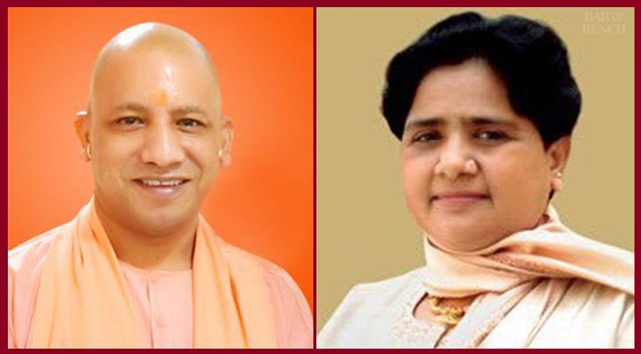 ECI hauls up Yogi Adityanath, Mayawati for communal speeches, temporarily bars them from campaigning