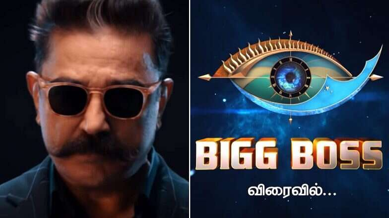 Plea in Madras HC calls for issuance of Censor Certificate before airing Bigg Boss, other TV shows