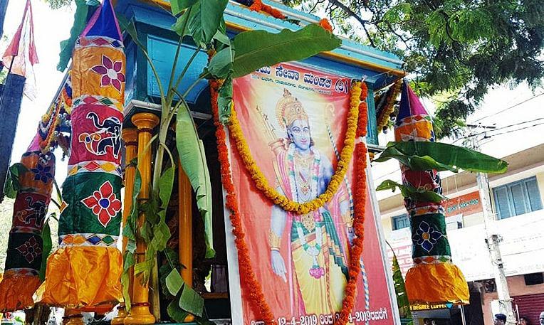 Kesavananda Bharati Sripadagalvaru