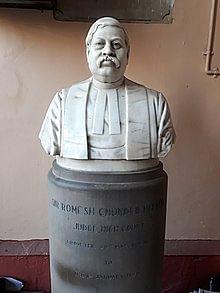Justice Romesh Chandra Mitter