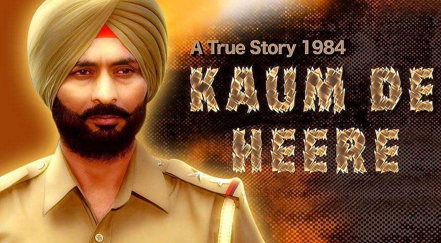 Delhi HC paves way for release of 2014 Punjabi Film Kaum De Heere