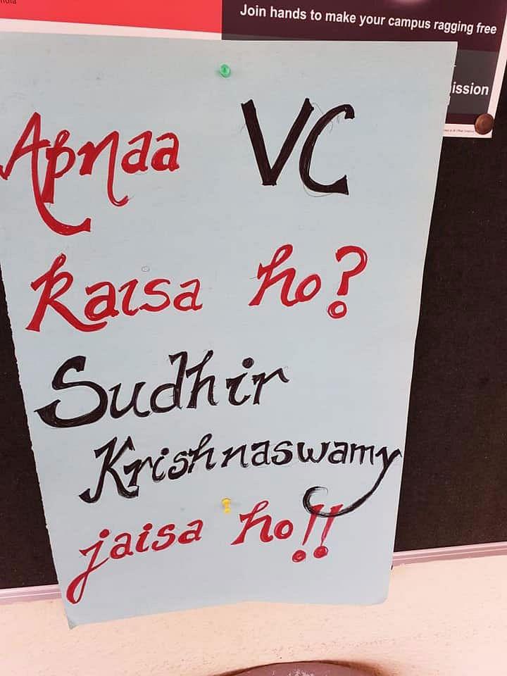 Courtesy: NLSIU SBA Facebook page