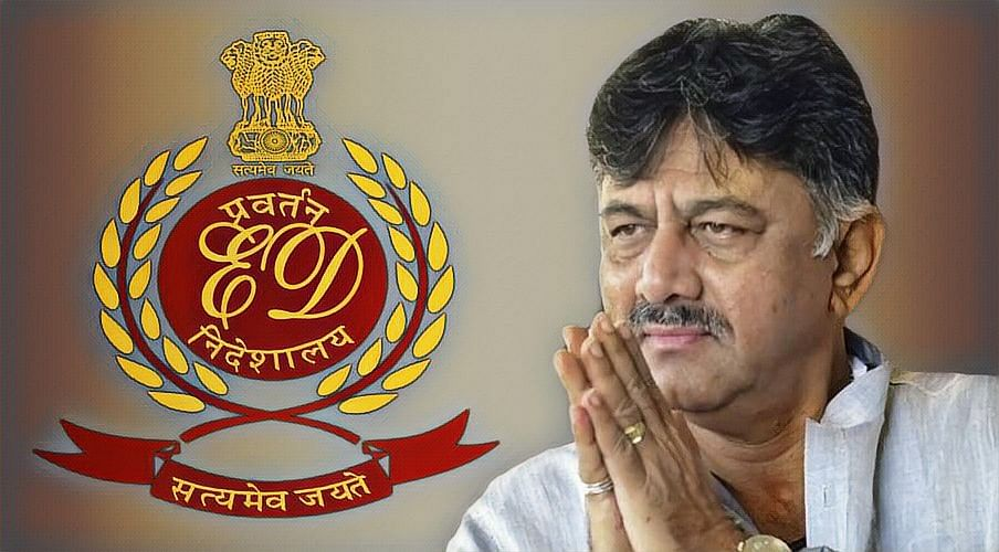 CBI Court extends ED custody of DK Shivakumar till September 17