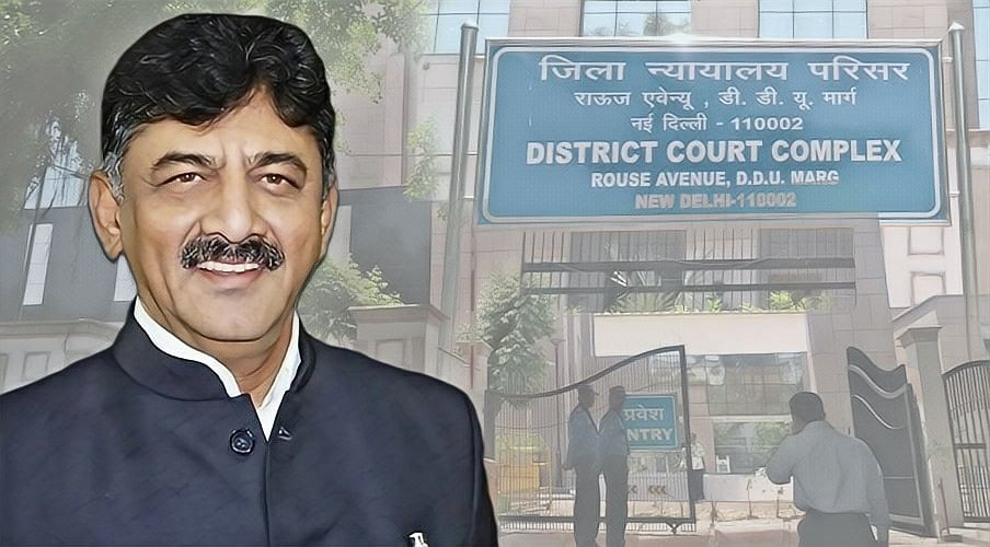 CBI Court extends judicial custody of DK Shivakumar until October 25