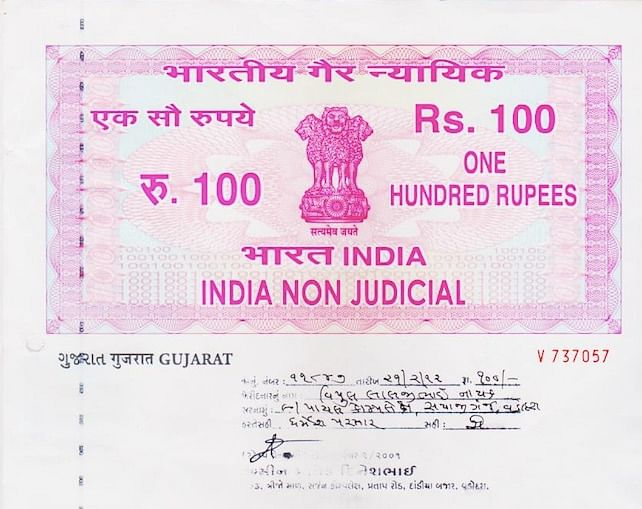 Gujarat High Court upholds rule doing away with physical non-judicial stamps