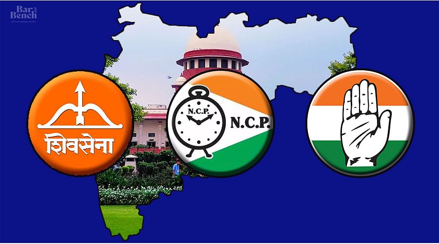 [Breaking] Maharashtra Political Crisis: Supreme Court to pronounce order at 10:30 tomorrow
