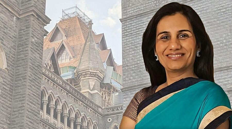 Approval for Chanda Kochhar termination as per law: RBI tells Bombay HC