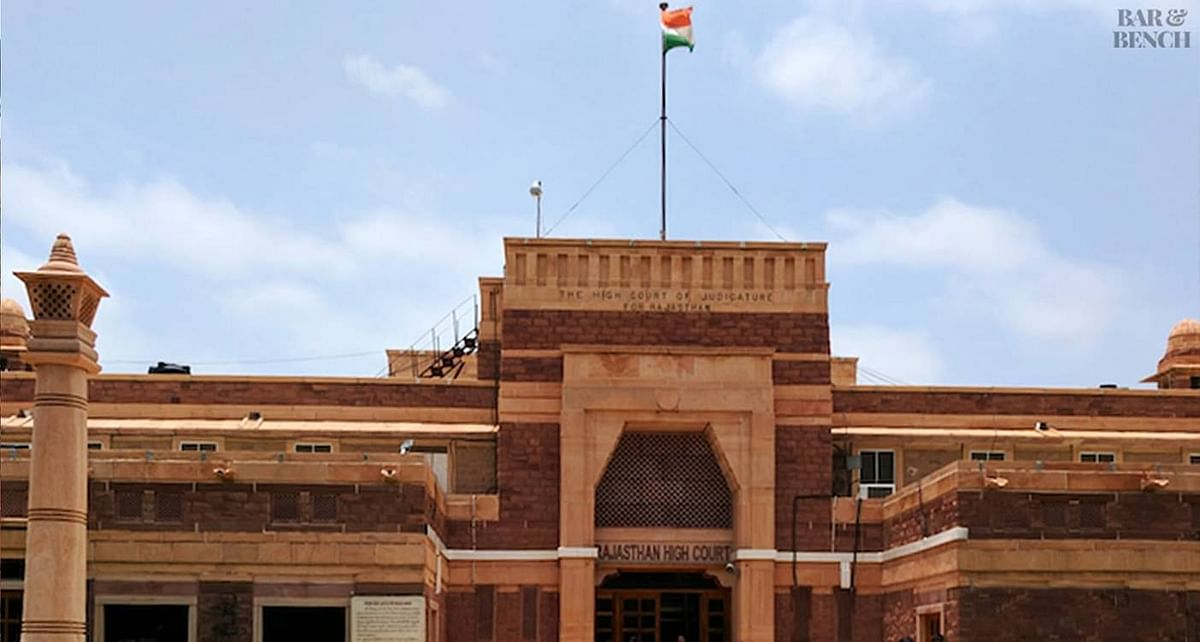 राजस्थान उच्च न्यायालय के मुख्य न्यायाधीश, इंद्रजीत महंती कोविड-19 पॉज़िटिव पाये गए