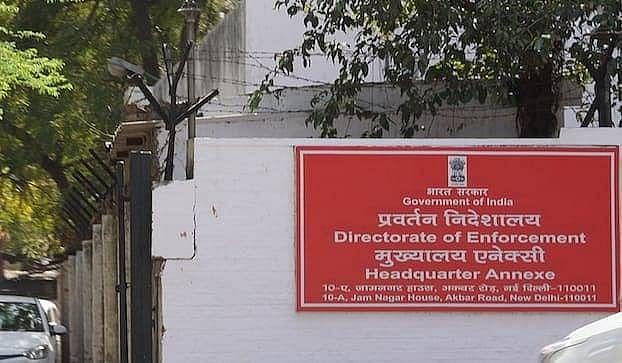 प्रवर्तन निदेशालय के कामकाज में पारदर्शिता की मांग को लेकर बॉम्बे उच्च न्यायलय में याचिका प्रस्तुत