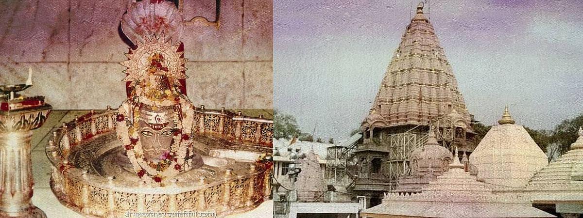 महाकालेश्वर मंदिर: उच्चतम न्यायालय ने शिवलिंगम की संरक्षण के निर्देश दिये, विशेषज्ञ समिति सुझाव देगी