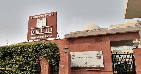 दिल्ली एचसी ने एनएलयू दिल्ली प्रोफेसर द्वारा कुलपति नियुक्ति प्रक्रिया को चुनौती देने वाली याचिका को खारिज कर दिया