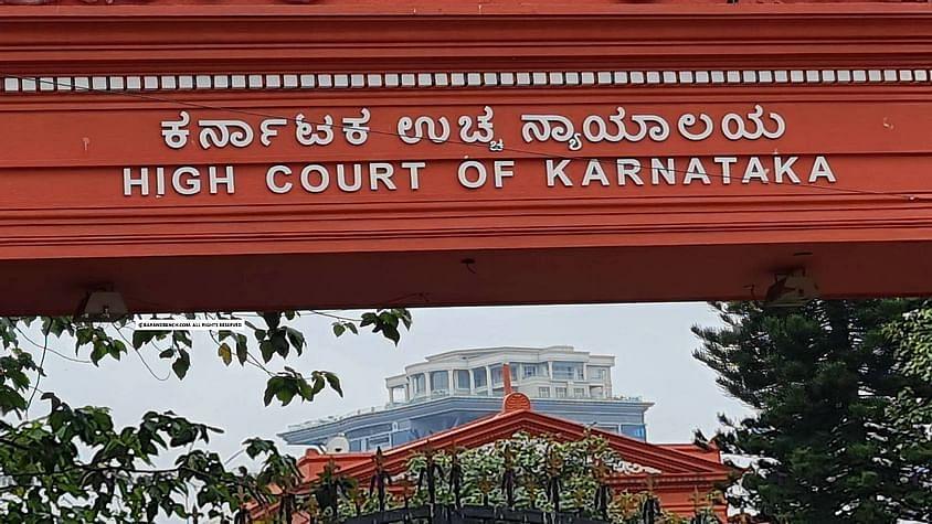 एफआईआर में विस्तृत वर्णन की जरूरत नहीं, केवल अपराध की सूचना की आवश्यकता है: कर्नाटक उच्च न्यायालय