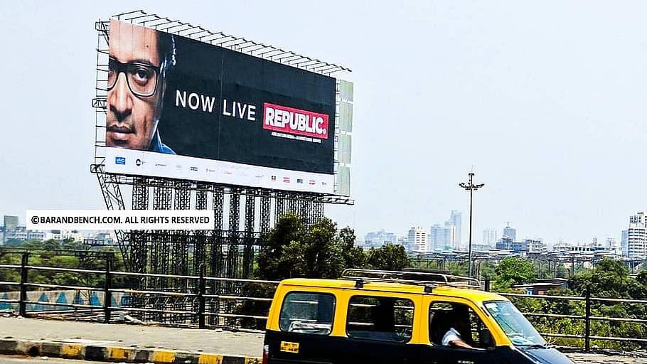 अर्णब गोस्वामी और रिपब्लिक टीवी को आपराधिक मामले की जांच से संबंधित खबरो के प्रसारण रोकने के लिये दिल्ली HC मे जनहित याचिका