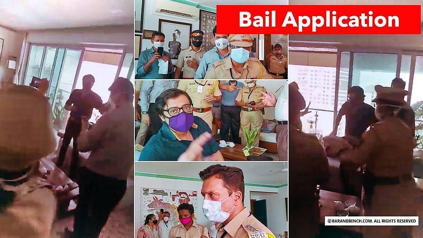 बॉम्बे एचसी अर्णब गोस्वामी की जमानत पर सुनवाई करेगी: गंभीर रूप से जख्मी, अवैध हिरासत में रहते हुए तरल का सेवन करने को मजबूर
