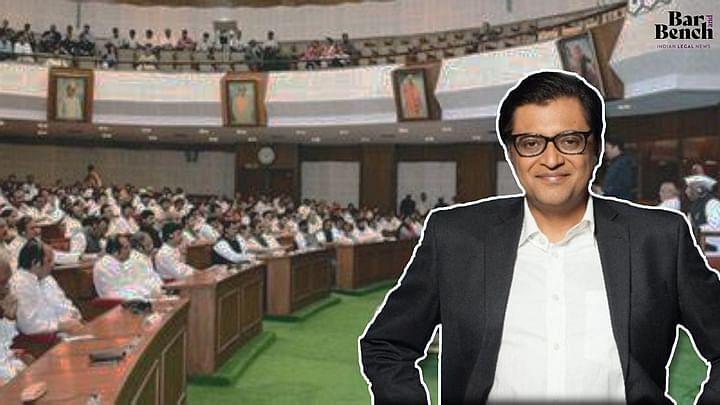 अर्नब गोस्वामी V महाराष्ट्र विधानसभा: सचिव- उन्होंने स्पीकर के निर्देश पर काम किया, SC:क्या स्पीकर को नोटिस दिया जा सकता है