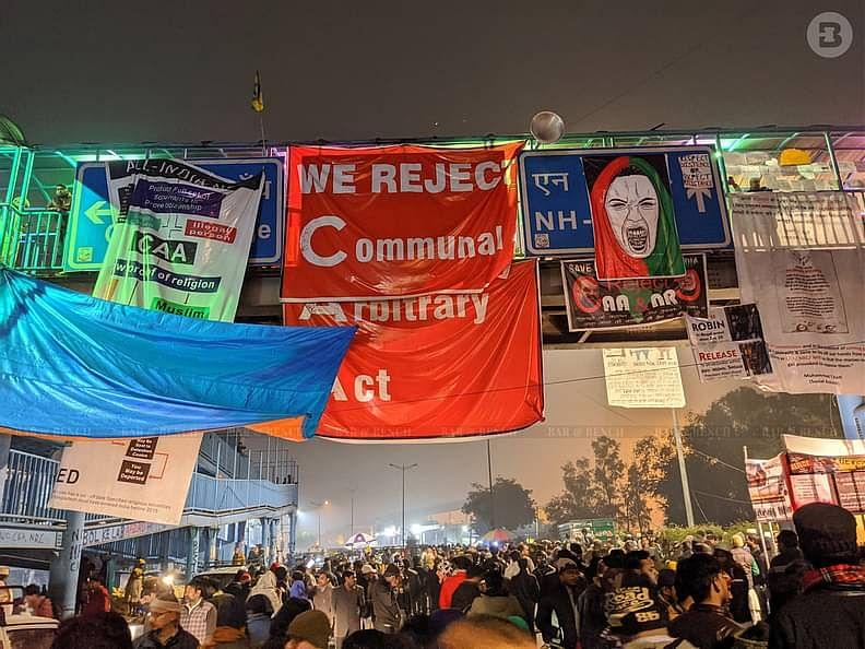 शाहीन बाग मे आयोजित धरना-प्रदर्शन पर SC का फैसला, पुलिस ज्यादतियो के लिये न्यायिक मंजूरी: न्यायालय मे पुनर्विचार याचिका दायर