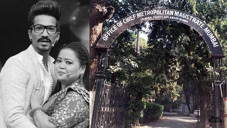 [ब्रेकिंग] भारती सिंह, हर्ष लिम्बाचिया को मुंबई कोर्ट ने दी जमानत