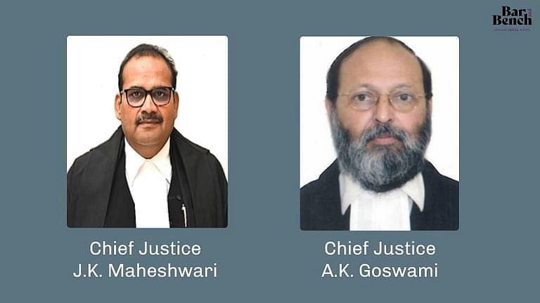[ब्रेकिंग]जेके माहेश्वरी को सिक्किम HC का मुख्य न्यायाधीश, एके गोस्वामी को आंध्रप्रदेश HC का मुख्य न्यायाधीश नियुक्त किया गया