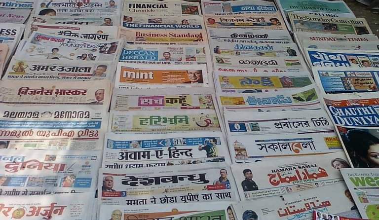 मद्रास HC ने कहा: हर तथ्य के लिये PIL का इंतजार नही करें, अपराध या खामियों के बारे में मीडिया की खबरों पर सरकार कार्रवाई करे
