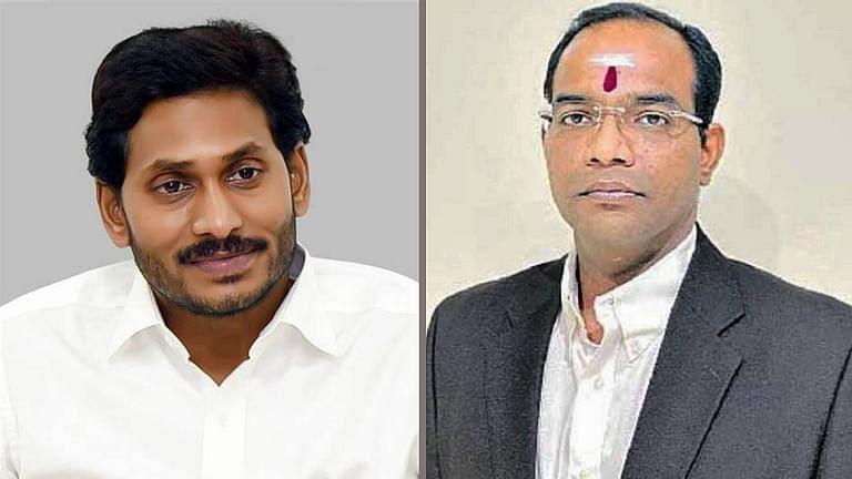 आंध्र प्रदेश सरकार ने न्यायमूर्ति जस्ति चेलमेश्वर के बेटे, जस्सी नागा भूषण को अतिरिक्त महाधिवक्ता नियुक्त किया