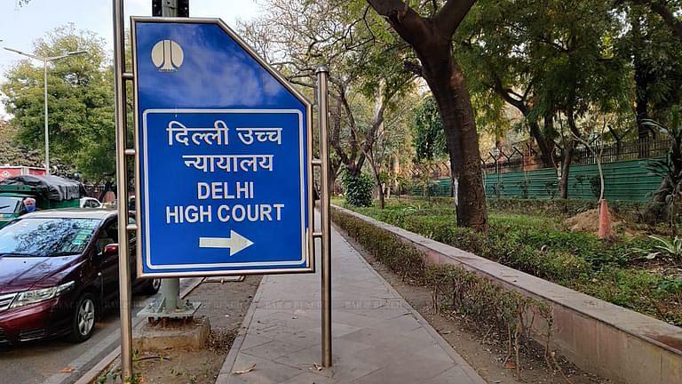 दिल्ली HC ने NATGRID,केंद्रीय निगरानी प्रणाली, नेत्रा से नागरिको के डेटा के संग्रह के खिलाफ याचिका मे केंद्र से जवाब मांगा