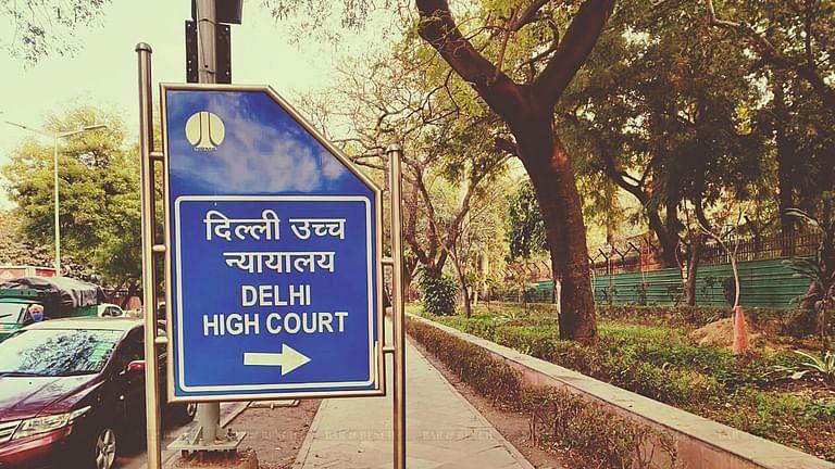 [ब्रेकिंग] दिल्ली उच्च न्यायालय 15 मार्च से पूर्णरूप से शारीरिक कामकाज फिर से शुरू करेगी