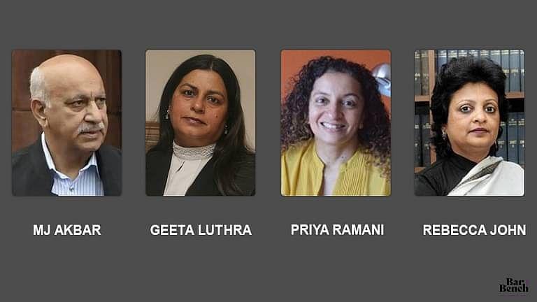#Me Too: प्रिया रमानी के खिलाफ एमजे अकबर मानहानि मामले में दिल्ली कोर्ट 10 फरवरी को आदेश सुनायेगी