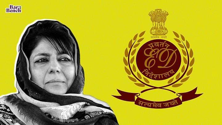 दिल्ली उच्च न्यायालय ने प्रवर्तन निदेशालय द्वारा महबूबा मुफ्ती को जारी किए गए समन पर रोक लगाने से इनकार किया