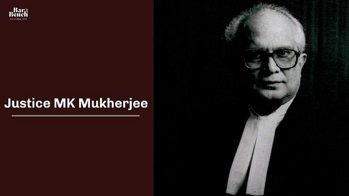 सुप्रीम कोर्ट के पूर्व न्यायाधीश, न्यायमूर्ति एमके मुखर्जी का निधन