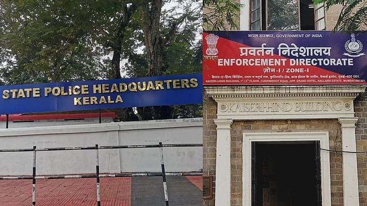 [ब्रेकिंग] केरल HC ने गोल्ड स्मगलिंग मामले में केरल पुलिस की एफआईआर को चुनौती देने वाली ईडी की याचिका पर फैसला सुरक्षित रखा