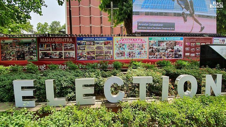 भारतीय चुनाव आयोग ने COVID-19 की वृद्धि के मद्देनजर विजय जुलूस पर प्रतिबंध लगाया [अधिसूचना पढ़ें]