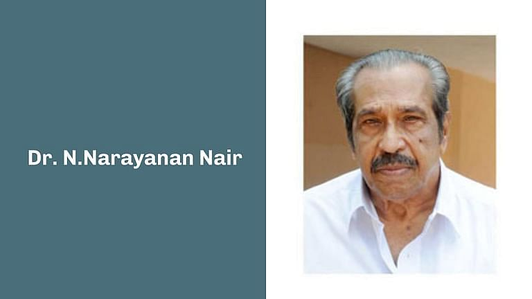 केरल लॉ एकेडमी के संस्थापक-निदेशक डॉ. नारायणन नायर का निधन