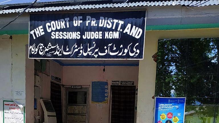 अग्रिम जमानत का मतलब उन लोगों के लिए नहीं है जो महिला के खिलाफ अपराध करते हैं : जम्मू & कश्मीर कोर्ट
