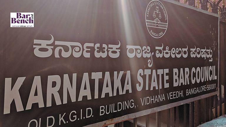 कर्नाटक स्टेट बार काउंसिल ने घर मे आइसोलेट कोविड पॉज़िटिव अधिवक्ता को 10000, अस्पताल मे भर्ती को 25000 रुपए स्वीकृत किए