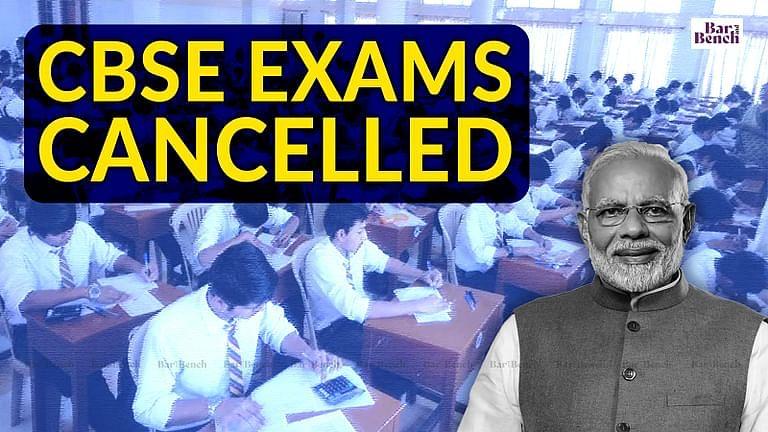 [ब्रेकिंग] केंद्र सरकार ने वर्ष 2021 के लिए सीबीएसई कक्षा 12 बोर्ड परीक्षा रद्द की