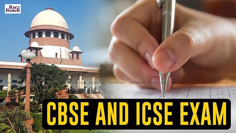 SC ने कक्षा 12 के लिए CBSE, ICSE मूल्यांकन नीति को बरकरार रखते हुए कक्षा 12 की परीक्षा रद्द को चुनौती वाली याचिका खारिज की