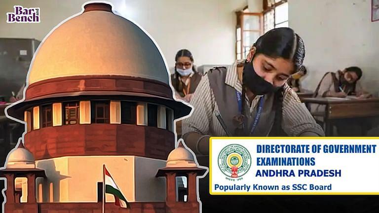 """""""आंध्रप्रदेश मे कोई विश्वसनीय विकल्प नही:""""राज्य सरकार ने SC को बताया कि वह 12th राज्य बोर्ड परीक्षा भौतिक मोड मे आयोजित करेगी"""
